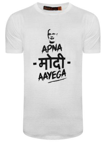 https://static5.cilory.com/378091-thickbox_default/apna-modi-aayega-white-t-shirt.jpg