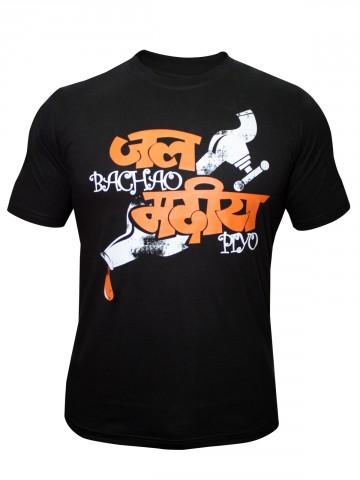 https://static8.cilory.com/66250-thickbox_default/jal-bachao-madira-piyo-t-shirt.jpg